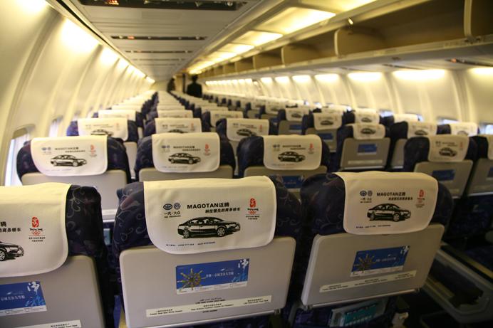 枕巾广告飞机座位广告飞机枕巾广告