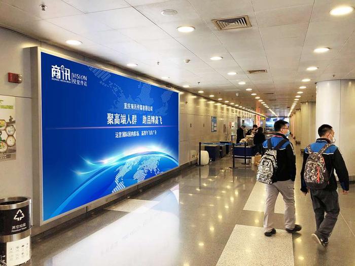 北京首都机场数码LED灯箱广告