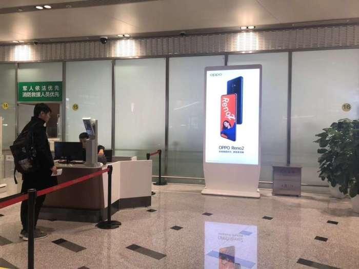 北京大兴机场数码LED广告