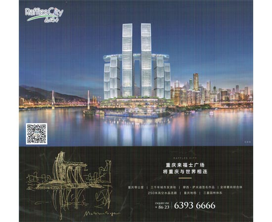 重庆江北国际机场广告媒体