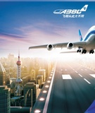 China's dominant aviation media recommendation