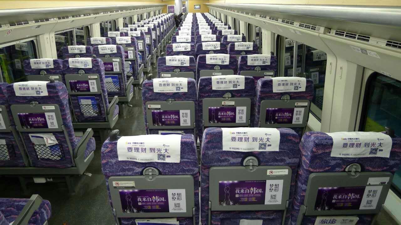 高铁列车枕巾桌板车身冠名车站LED灯箱广告屏