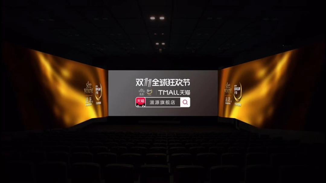 电影院广告,影院广告,放映前视频广告