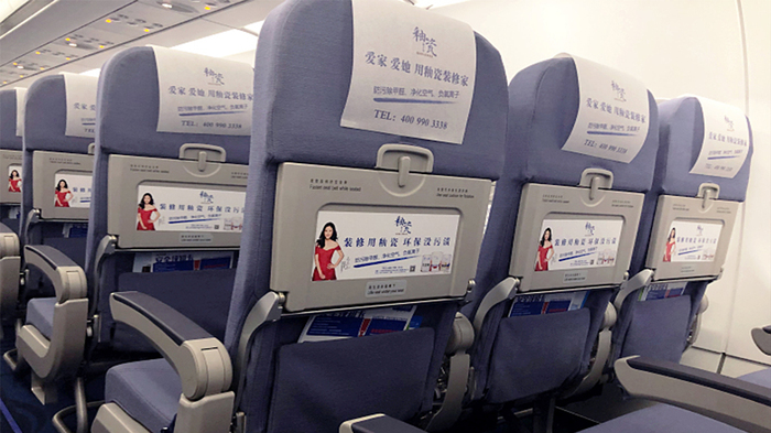 飞机航空广告.jpg