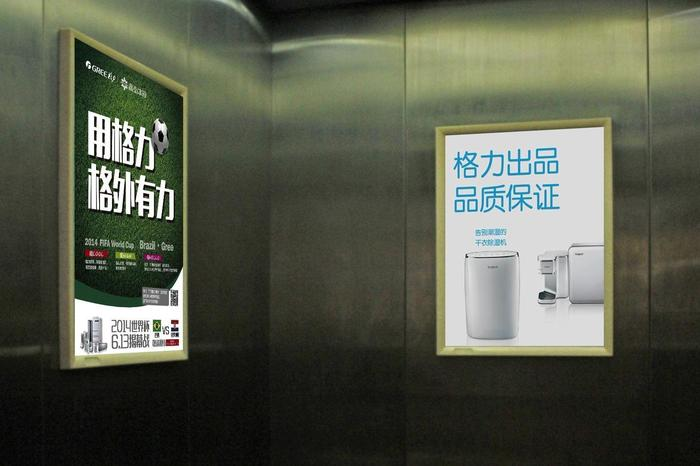 电梯广告.jpg