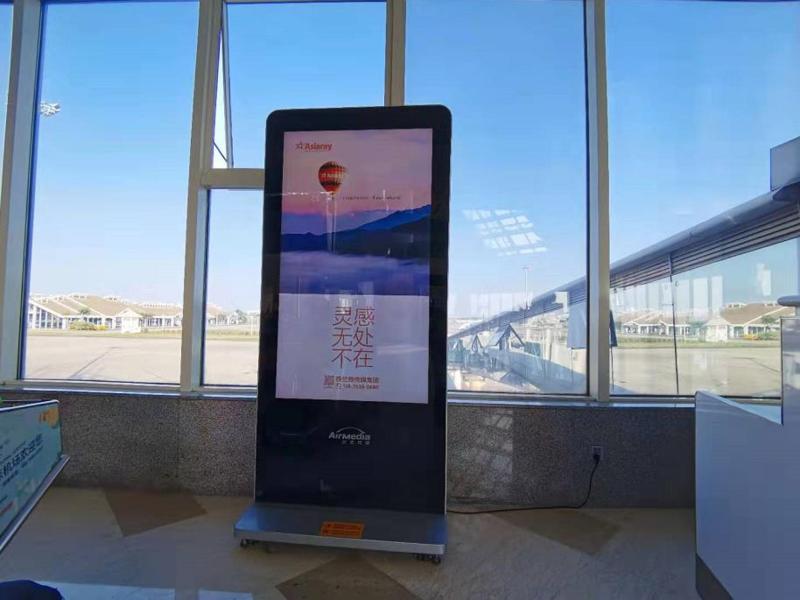 海南海口机场广告