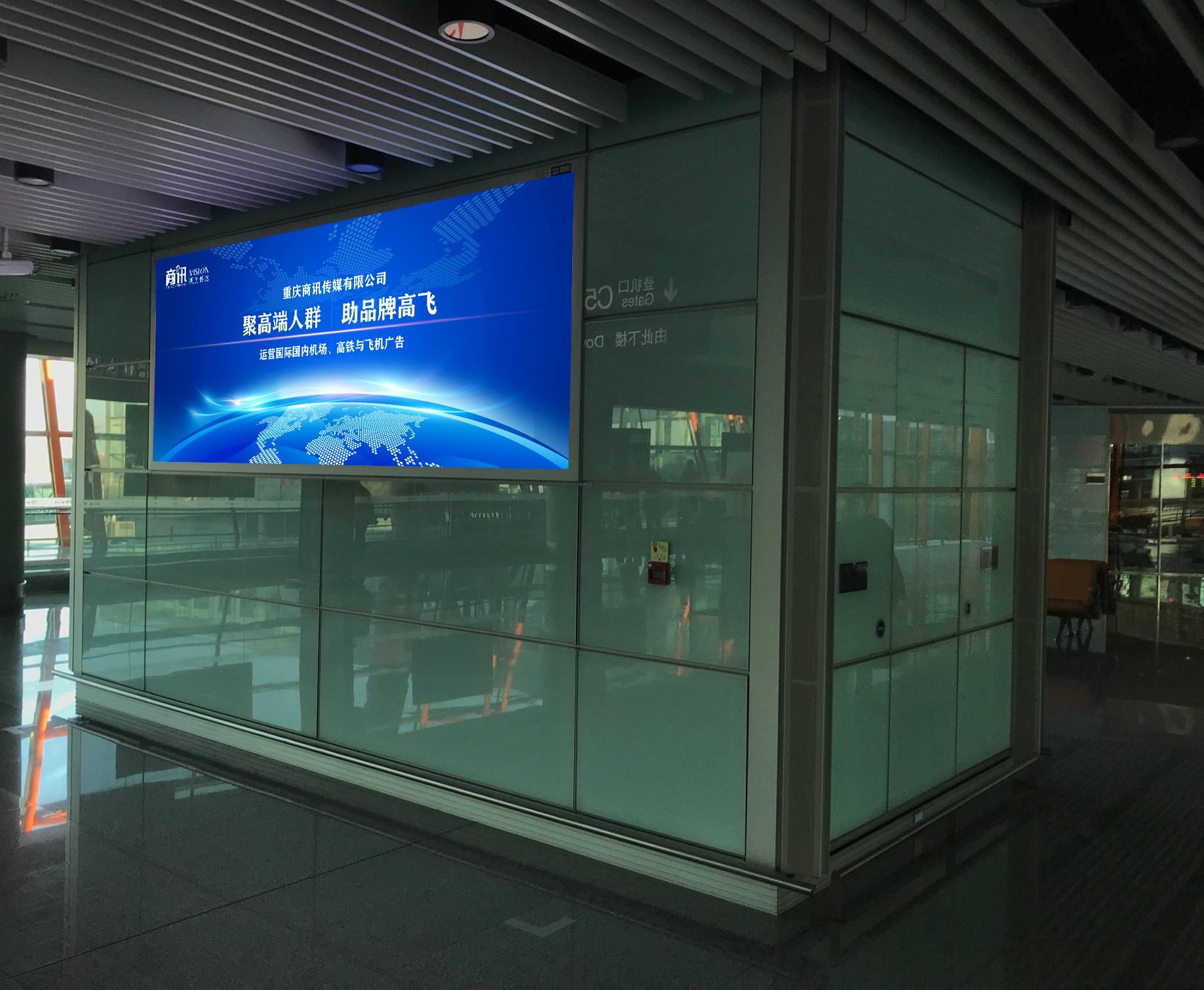 北京首都机场广告|品牌推广|机场广告|飞机广告|品牌策划|品牌设计公司