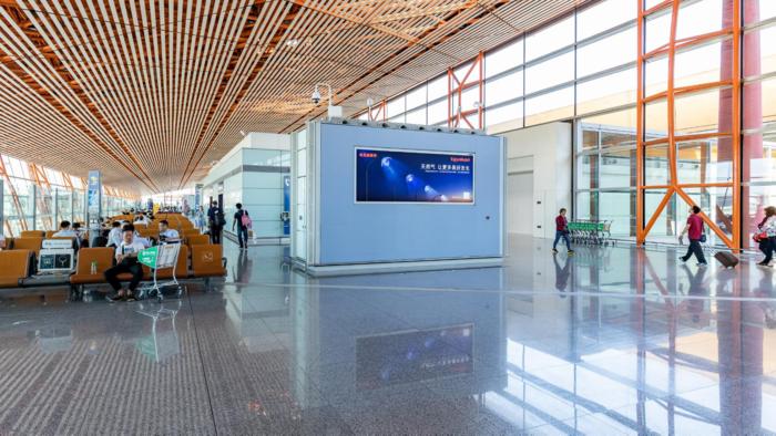北京首都机场广告