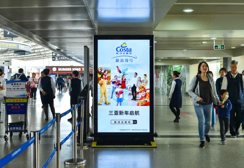 品牌策划 品牌推广 品牌推广公司 机场广告 高铁广告 品牌策划公司