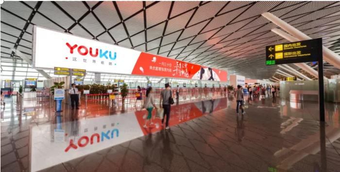 全国成都|深圳|北京|上海机场-高铁车站|列车-飞机广告一站式投放平台