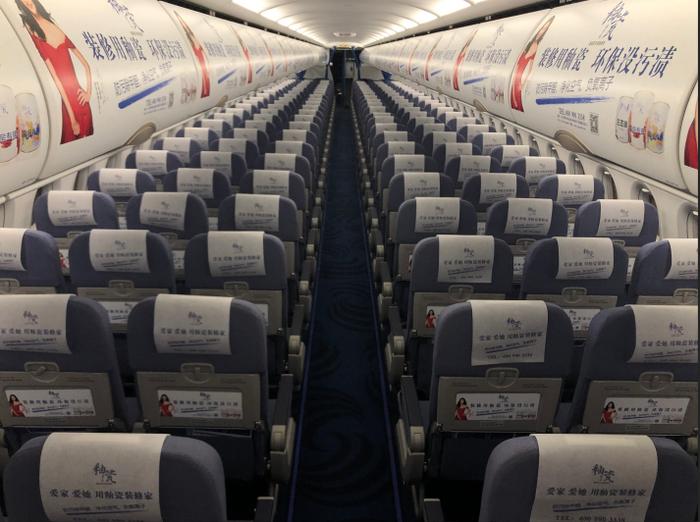飞机品牌广告