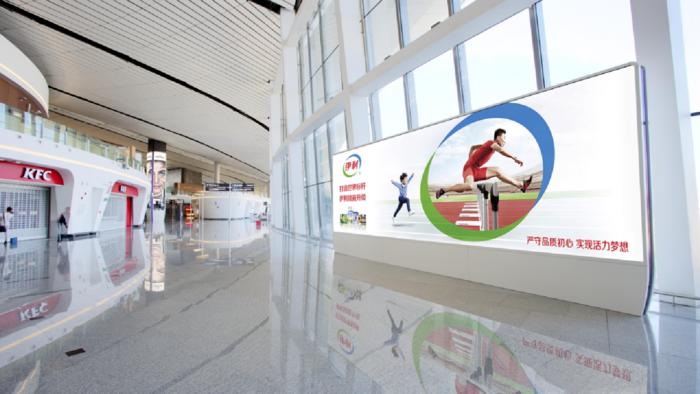 北京大兴机场品牌推广媒体广告品牌策划高铁广告