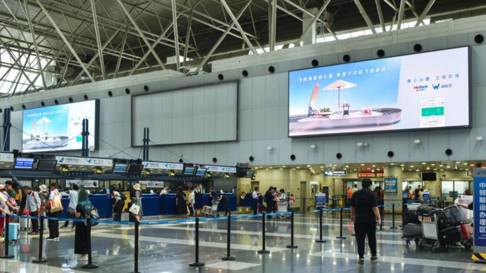 北京首都大兴机场高铁灯箱数码LED登机牌广告品牌推广公司
