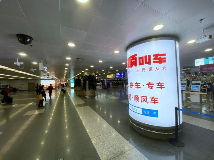 北京机场广告|机场广告|机场广告牌|机场广告公司