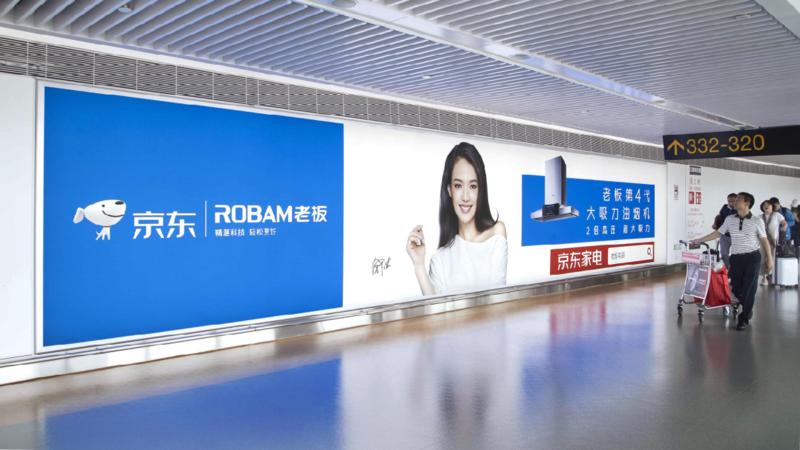 机场广告|高铁广告|品牌广告|品牌推广|高铁广告